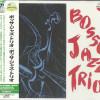 bossa-jazz-trio-f