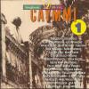 caymmi-songbook-1-f