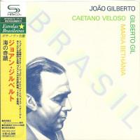 joao-gilberto-brasil-shm-f