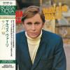 marcos-valle-samba-68-jap-f