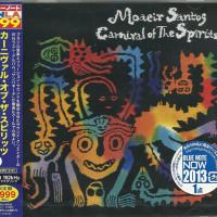 moacir-santos-carnival-of-the-spirits-f