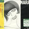 nara-leao-nara-uicy-f