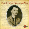 noel-rosa-noel-pela-primeira-vez-vol5-f