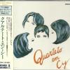 quarteto-em-cy-1964-f
