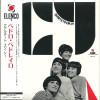 quarteto-em-cy-1966-f