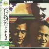 zimbo-trio-1976-f